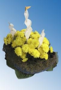 Букет из хризантем кораблик